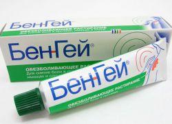 г.оренбург медицина артроз замена сустава