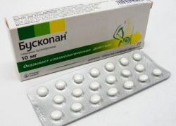таблетки бускопан инструкция по применению цена курск