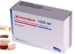 чем лечить сахарный диабет 2 типа препараты