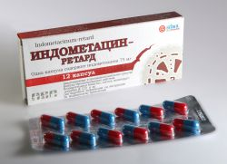 индометацин аналоги препарата