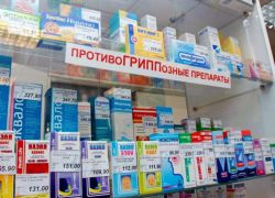 Лекарство для профилактики гриппа h1n1