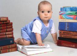 Прописать ребенка к отцу