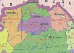 голубые озера в какой части казахстана