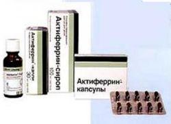 актиферрин для детей