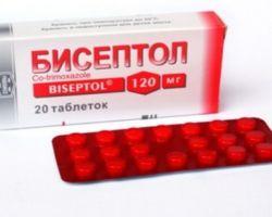Как употреблять таблетки бисептол