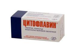 цитофлавин показания