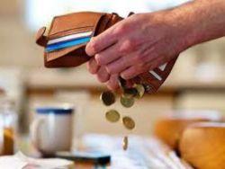 Как определить выплаты в фиксированной денежной сумме?