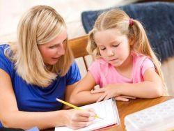 Как школу принять индивидуальное обучение