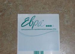 Горманальный пластырь евра