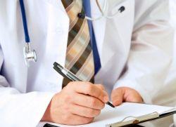 медикаментозное лечение воспаления придатков