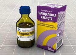 салициловая кислота применение