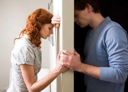 Психология отношений