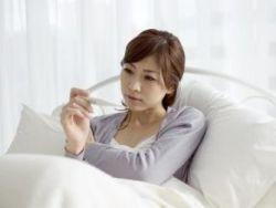 Низкая температура тела человека причина