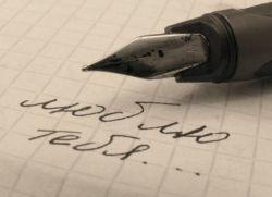 Секси письма любимым