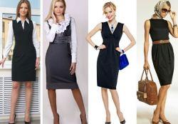 Платья офисного стиля