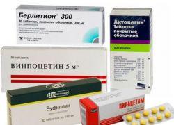 помощь сосудорасширяющие препараты при остеохондрозе слова... супер