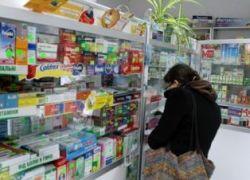 список лекарств от аллергии