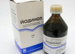 способ применения йодинола