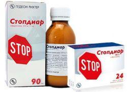 Стопдиар аналог энтерофурила