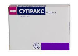 Супракс антибиотик