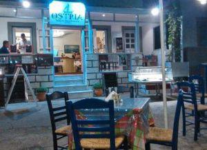 Вход в Ostria Taverna