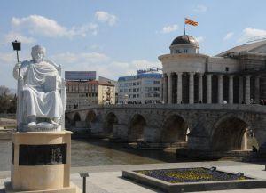 Виды Скопье