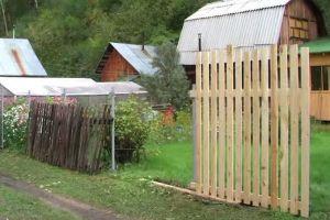 Деревянный забор своими руками11