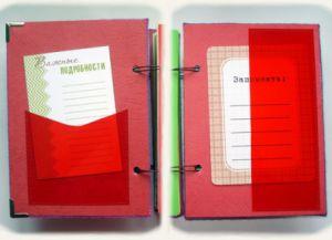 идеи для личного дневника своими руками_8