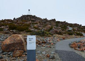 Тропа к вершине - один из популярных туристических маршрутов