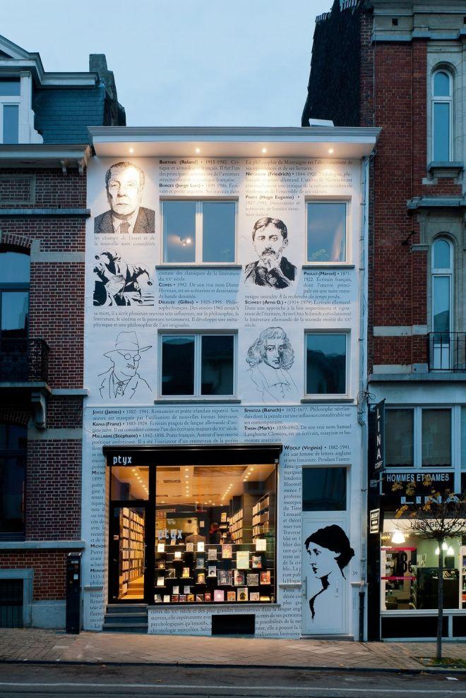 Книжный магазин Брюсселя