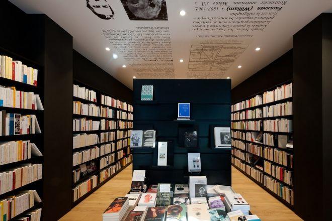 Внутри брюссельского книжного магазина