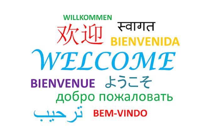 Слова на разных языках