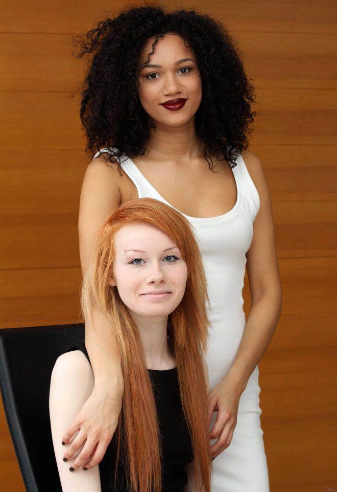 Черная и белая