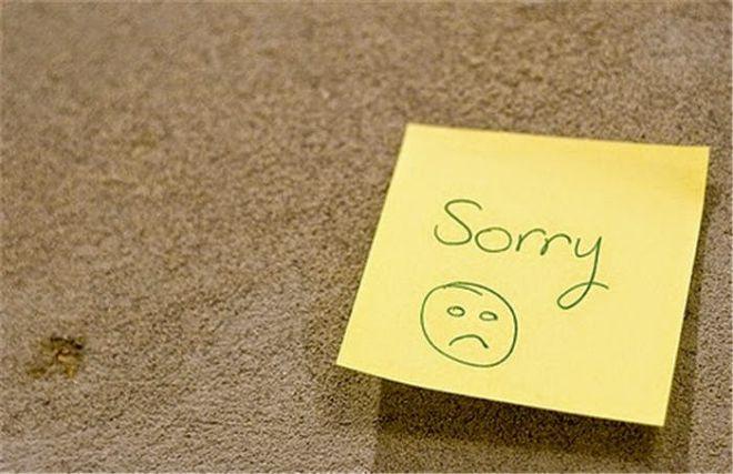 Смешные картинки с извинениями от отеля