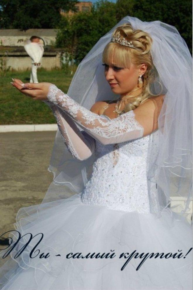 невеста сомневается