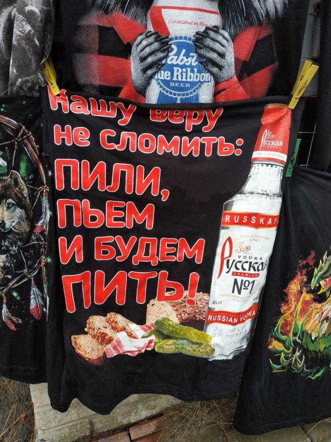 Это жизнь и она бьет ключом! Российский колорит - Страница 2 15stalo_devizom