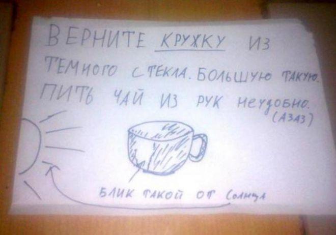 из рук пить чай