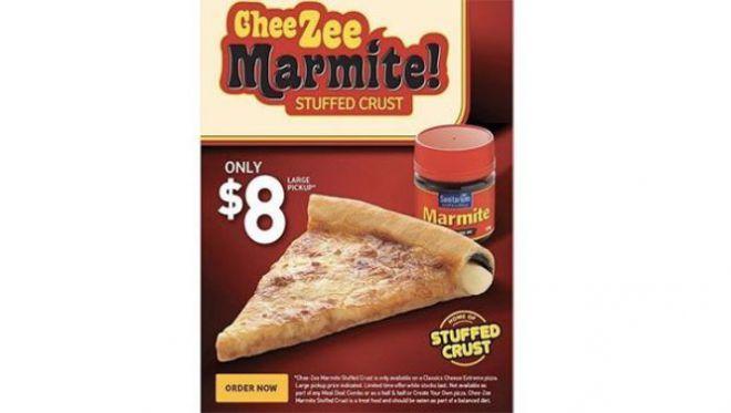Фаршированная пицца