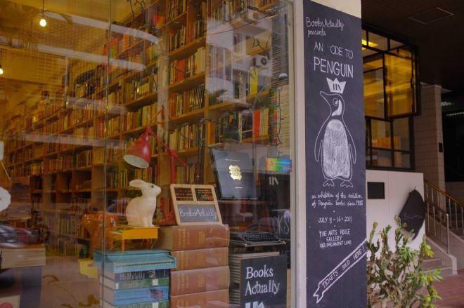 Книжный магазин в Сингапуре