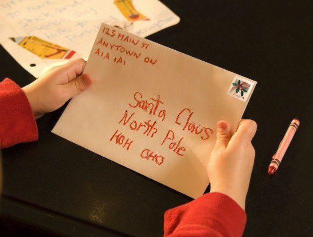 Ответ на письмо Санте