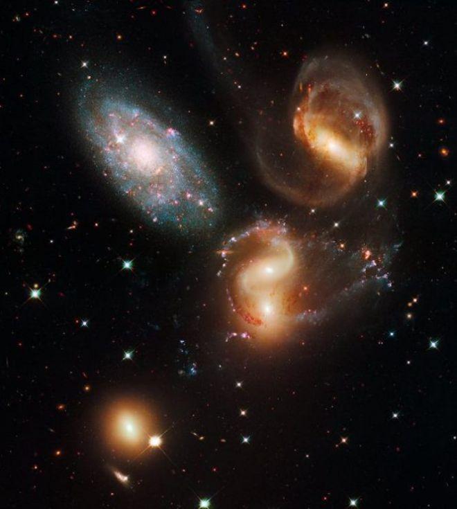 Обломки галактики
