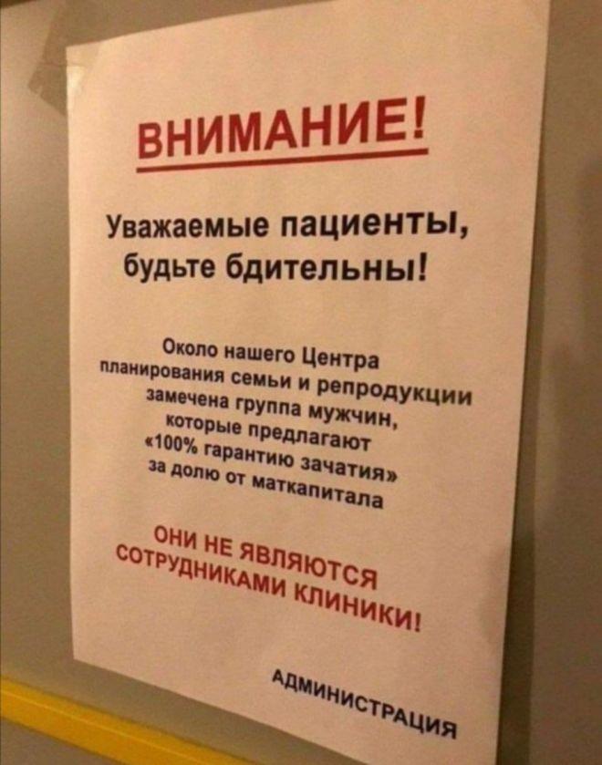 ЮМОР  В ОТКРЫТКАХ  - Страница 7 15muzhchinam_doveryat_nelzya