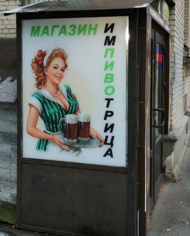 ЮМОР  В ОТКРЫТКАХ  - Страница 7 19chitayte_poka_trezvye