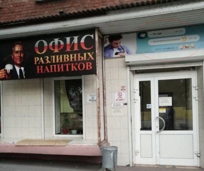 ЮМОР  В ОТКРЫТКАХ  - Страница 7 23sobralsya_v_ofis