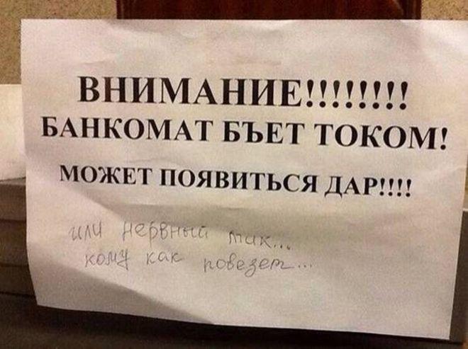 https://womanadvice.ru/sites/default/files/imagecache/width_660/20/viral/2020-06-06_1938/12komu_kak_povezyot.jpg
