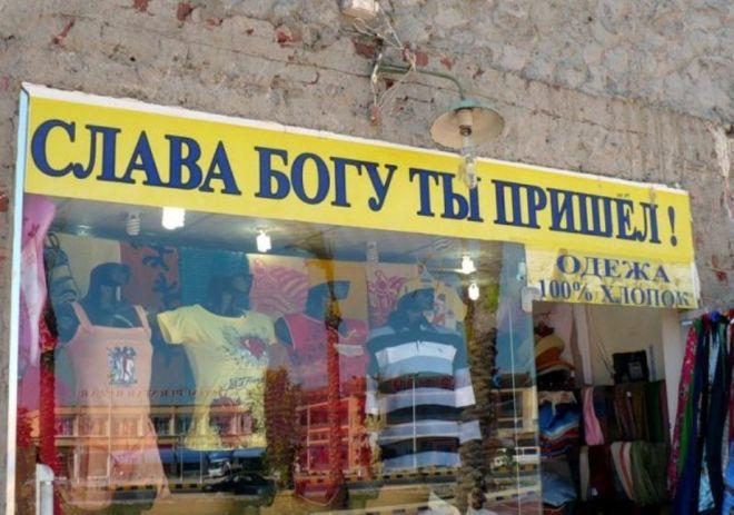 переименовывать магазины