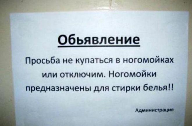 Это жизнь и она бьет ключом! Российский колорит - Страница 2 22logika