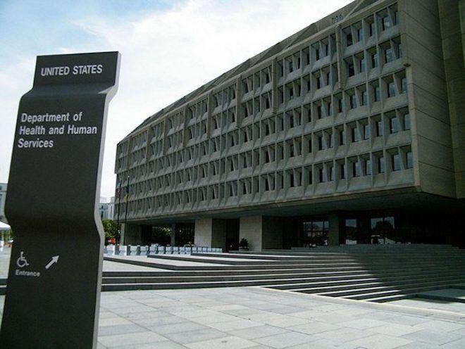 Здание на площади