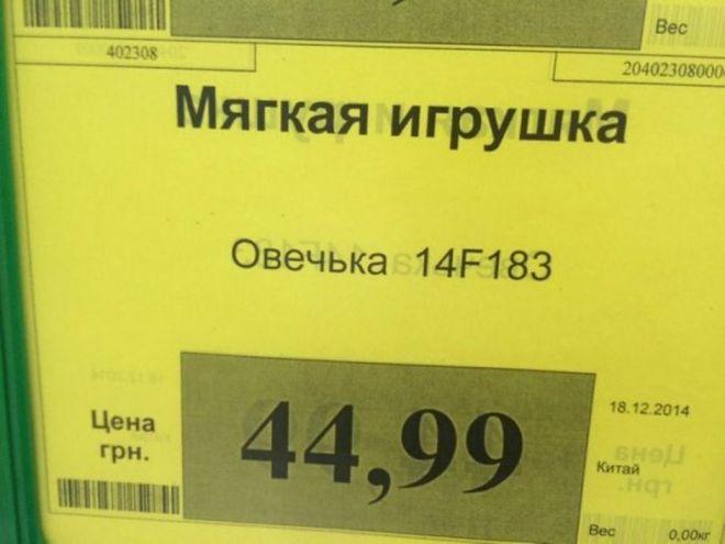 Это жизнь и она бьет ключом! Российский колорит - Страница 2 2nado_uspokoitelnoe