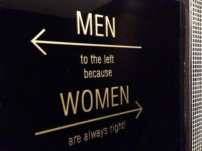 женщина всегда права